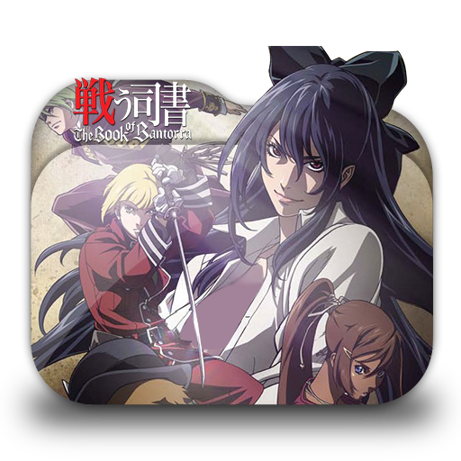 """Képtalálat a következőre: """"Tatakau Shisho: The Book of Bantorra ico"""""""