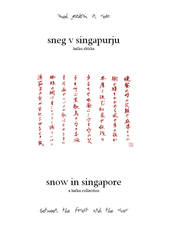 snow in singapore by moyanII