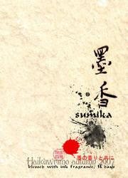 Ink Fragrance by moyanII