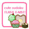 cute sudoku flash game