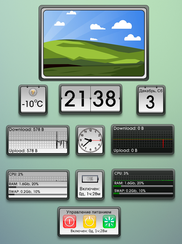 CosasMod by xrEngine for XWidget by xrEngine