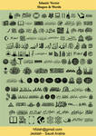 Islamic Vector Shapes,Words