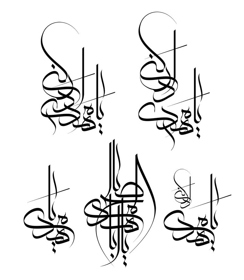 Calligraphy H Calligraphy 3 by mustafa-h