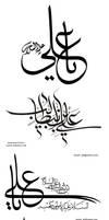 Imam Ali PBUH