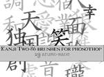 Kanji Two: 86 Brushes