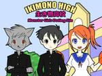 Ikimono High: Monster girls dating sim(flash game)