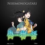 Nisemonogatari - Anime Icon