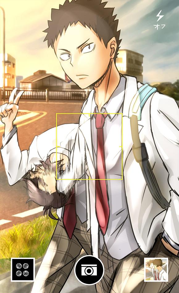 Hajime Iwaizumi x Reader - See You Soon by ItsNotAPickupLine