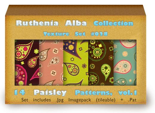 Txt Set 28: Paisley Patterns