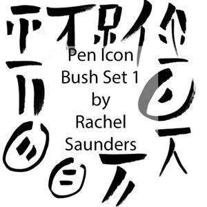 Pen icon set 1