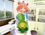 Pokemon Budew DL