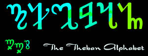 The Theban Alphabet