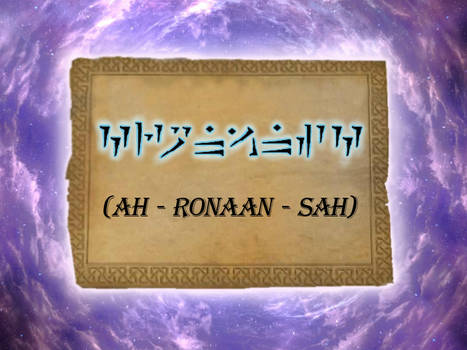 Aronansa Chapter 062
