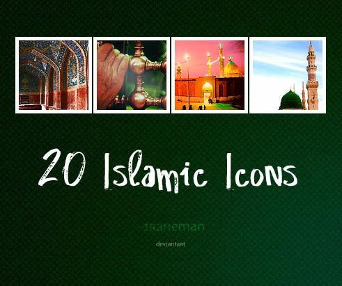 Islamic Icons by IraneMan