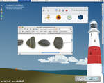 AquaExtreme 2.1 WindowBlinds