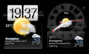 HTC Flip Clock Weather 4.2.7