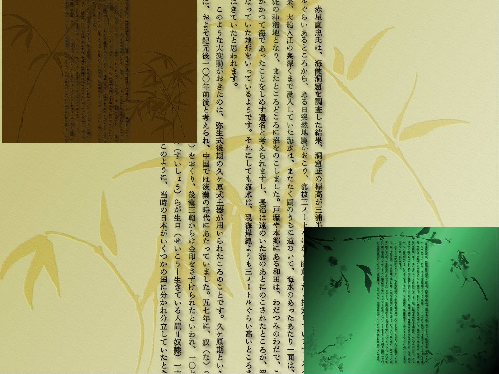Written Composit by ImStein