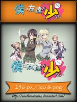 Boku wa Tomodachi ga Sukunai Anime Icon by AnotherAizen14
