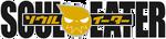 Soul Eater Logo Vector by AnotherAizen14