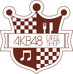 AKB48 Cafe Logo Vector by AnotherAizen14