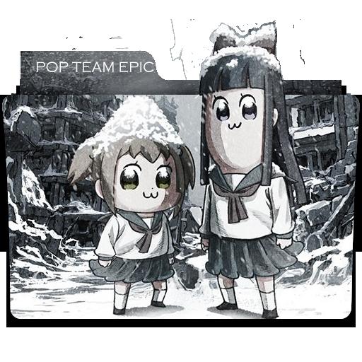 """Képtalálat a következőre: """"pop team epic ico"""""""