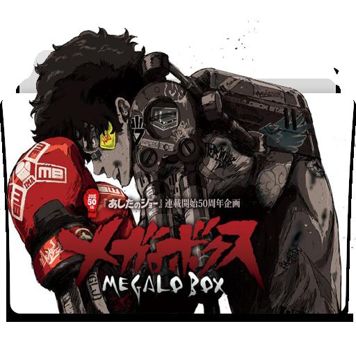 """Képtalálat a következőre: """"Megalo Box ico"""""""