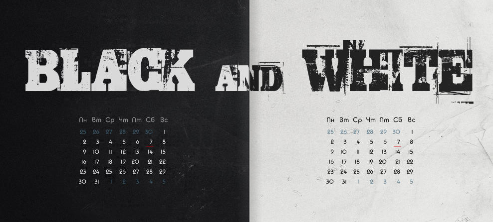 black and white calendar rus and eng version by ilyaufo on deviantart