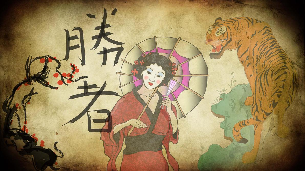 Free Anime Style Desktop Background by MaxDaMonkey