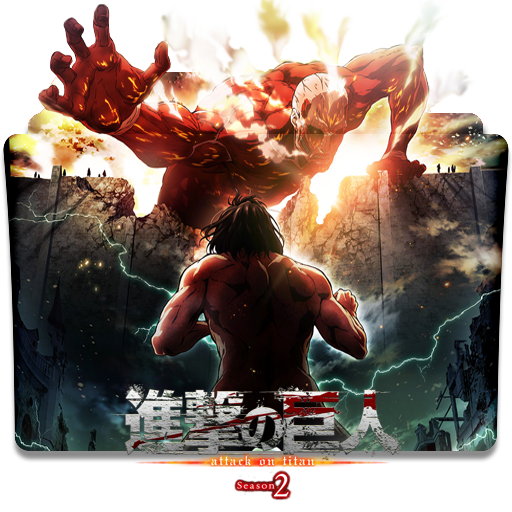 Shingeki No Kyojin Folder Icon By HolieKay On DeviantArt