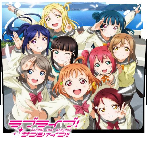 """Képtalálat a következőre: """"Love Live! Sunshine!! ico"""""""