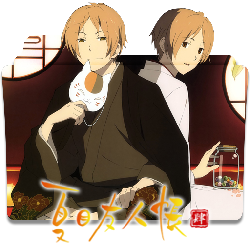 Download Anime Natsume Yuujinchou: Natsume Yuujinchou Folder Icon By HolieKay On DeviantArt