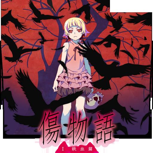"""Képtalálat a következőre: """"Kizumonogatari I: Tekketsu-hen ico"""""""