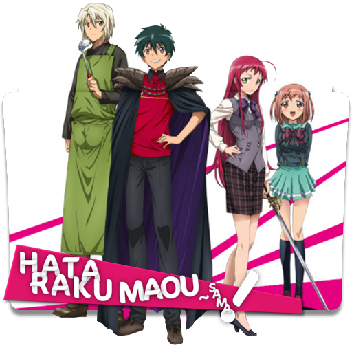 """Képtalálat a következőre: """"Hataraku Maou-sama! ico"""""""
