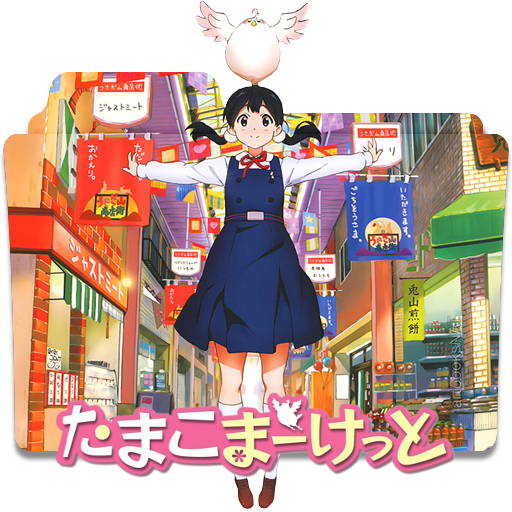 """Képtalálat a következőre: """"Tamako Market ico"""""""