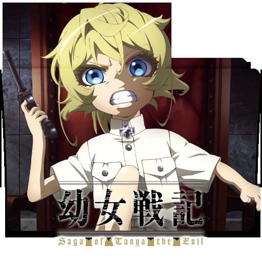 תוצאת תמונה עבור youjo senki folder