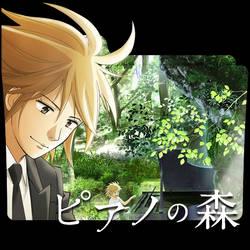 Piano no Mori Folder Icon by HolieKay