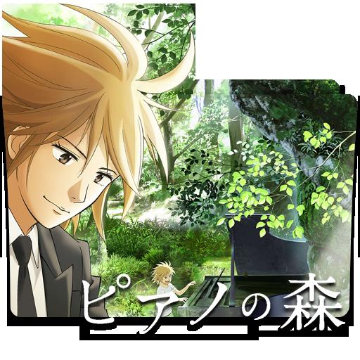 """Képtalálat a következőre: """"Piano no Mori   512x512"""""""