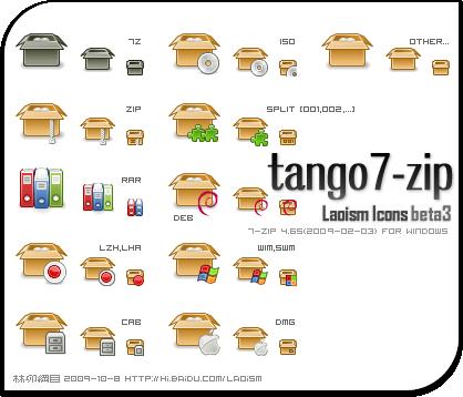 tango 7-zip icons beta3 by Laoism
