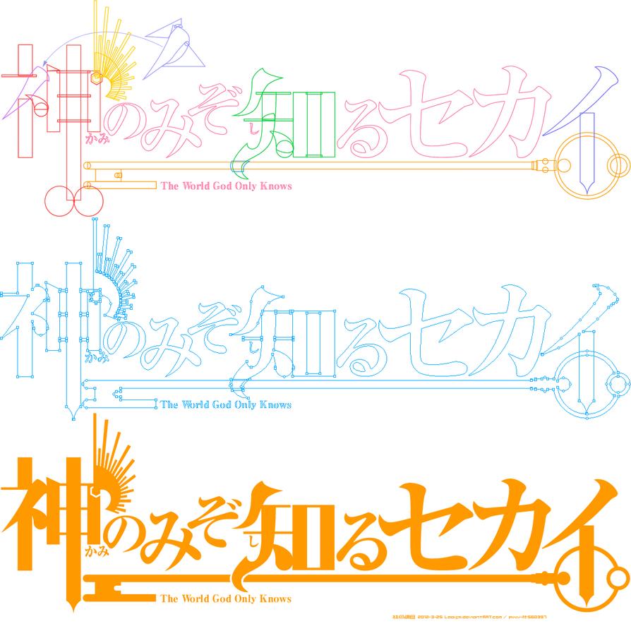 TWGOK logo vector by Laoism