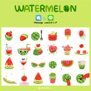Watermelon sticker pack