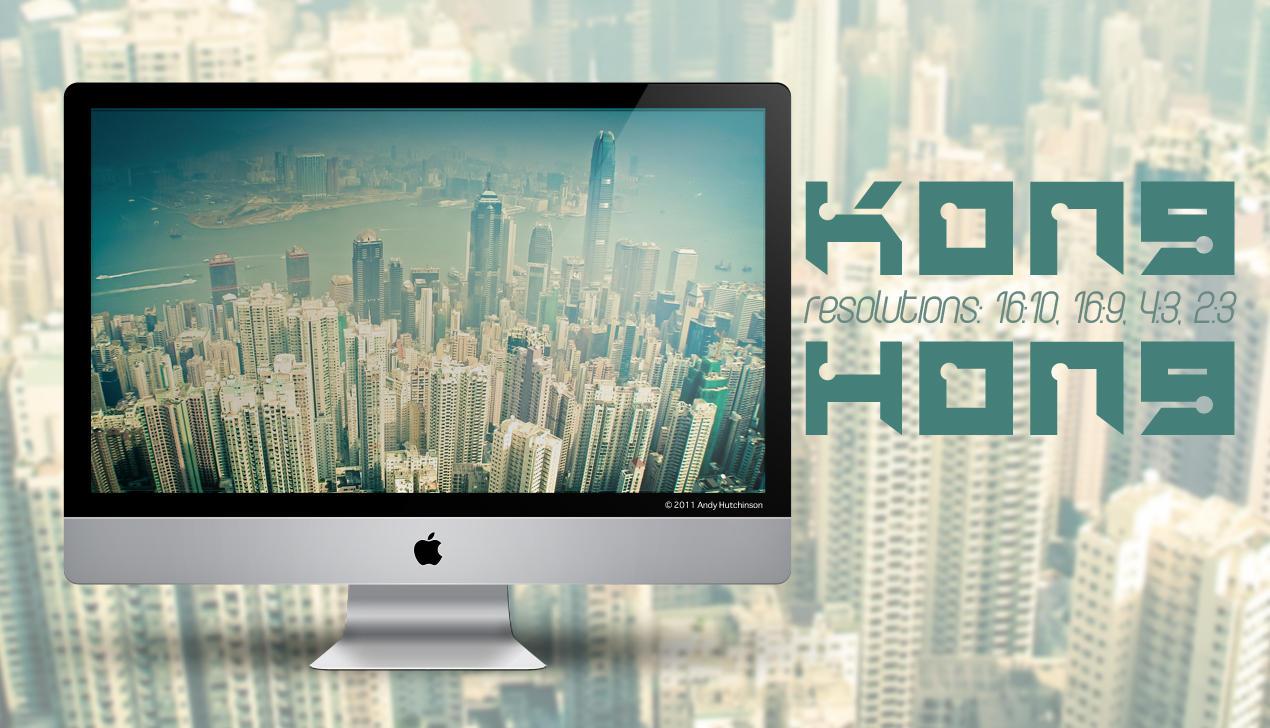 Kong Hong by andyhutchinson