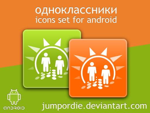 Odnoklassniki Icons Set