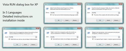 Vista RUN dialog box for XP