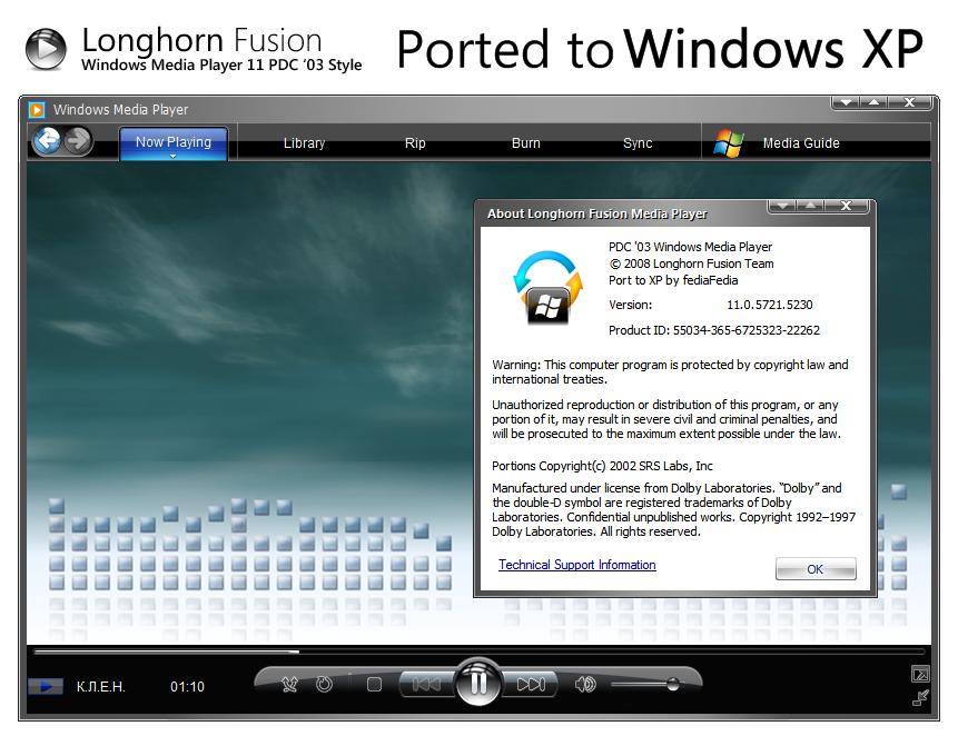 pdc 03 wmp11 for xp by fediafedia on deviantart rh deviantart com Windows Media Player 13 Windows Media Player 14