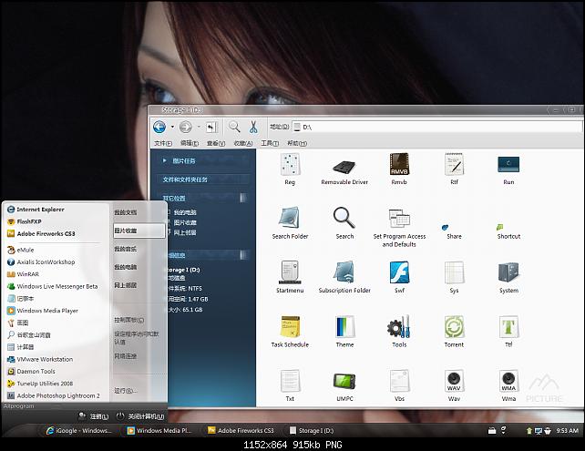 FREEAREA XP-Vista by dreamxis