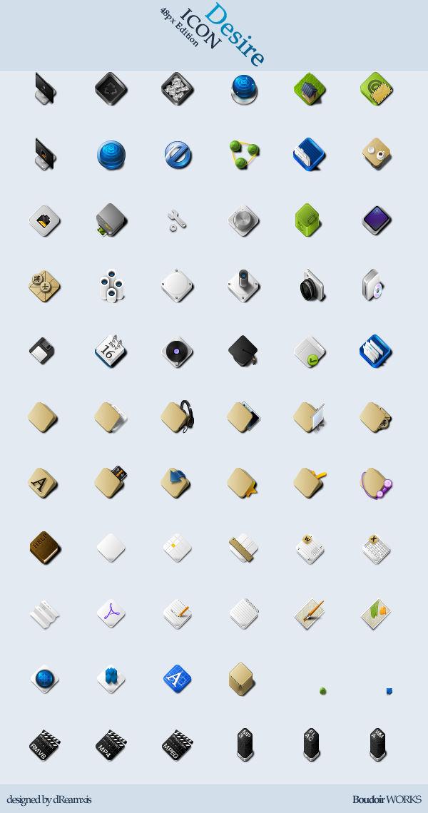 Desire Icon XP