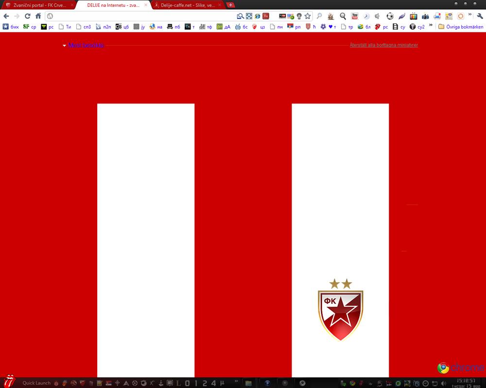 Google themes crvena zvezda - Fc Red Star Crvena Zvezda By Vippe1