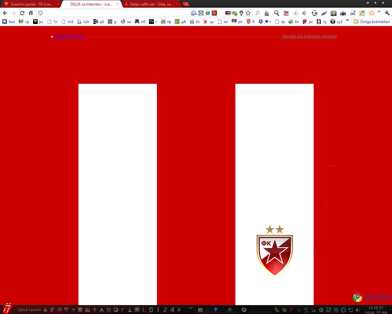Google chrome themes crvena zvezda -  Fc Red Star Crvena Zvezda By Vippe1