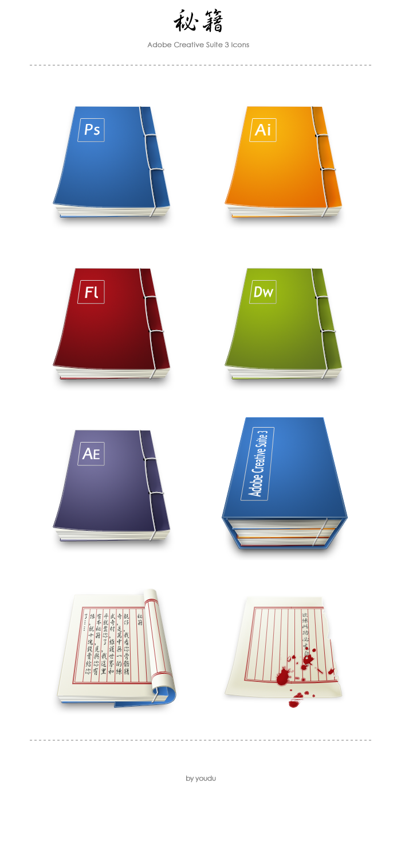 Adobe Creative Sute 3 Icons