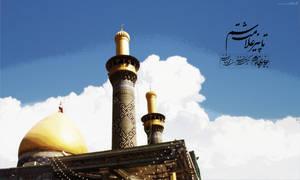 Abalfazl Banner 10000x6000 px by islamicwallpers